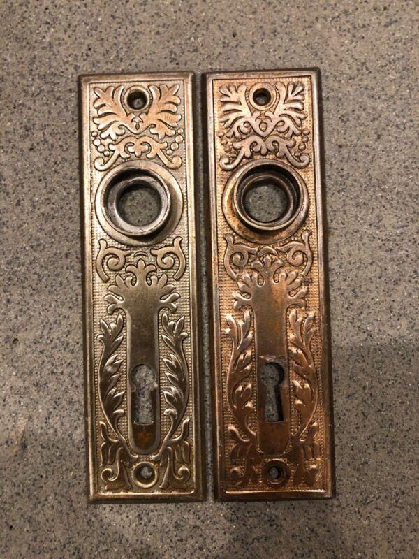 Antique Ornate Eastlake Door Backplate, Pair, A18
