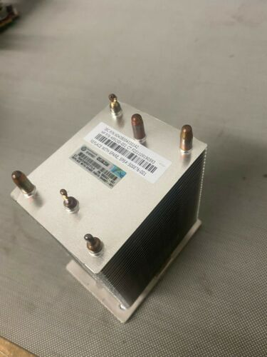 HP PROLIANT ML350 G6 HEATSINK SPS  508876-001, P/N 499258-001