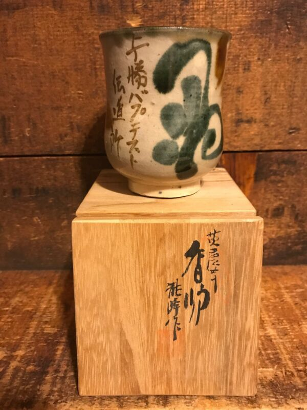Signed Japanese Pottery Cup Wood Box
