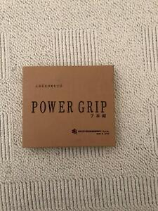 Power Grip Japanese Woodworking Tools 7 Piece