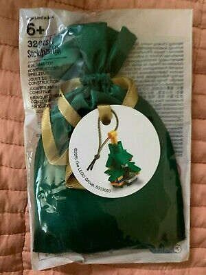 LEGO CHRISTMAS TREE Ornament - **LIMITED EDITION**