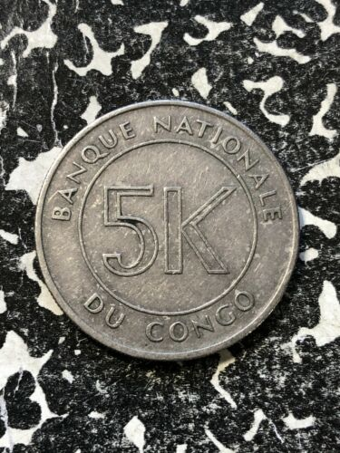 1967 Congo 5 Makuta (5 Available) (1 Coin Only)