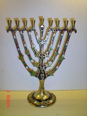 Beautiful Enameled Brass Made in Israel Hanukkah Menorah
