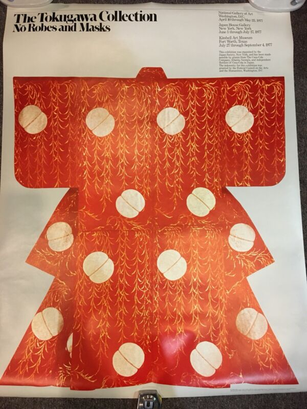 The Tokugawa Robe Collection 1977 Exhibition Poster