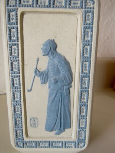 Vintage Signed Asian Bisque Stoneware China Old Wise Man Pipe High Relief Vase