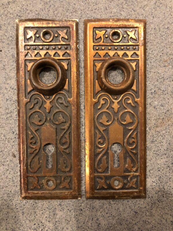 Antique Ornate Eastlake Door Backplate, Pair