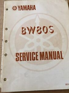 1985 Yamaha BW80 Big Wheel Service Manual