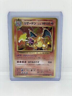 Pokemon Japanese XY 20th Anniversary Charizard Holo 11/87 CP6 1st Edition Nm-M
