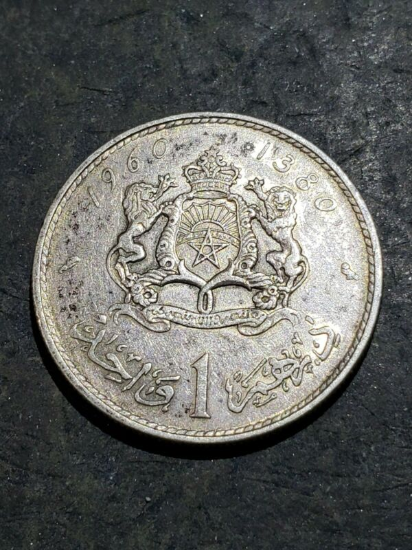 SILVER Roughly Size of Quarter 1960 Morocco 1 Dirham World Silver Coin