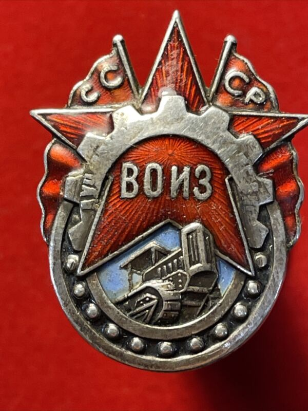 """EARLY SOVIET BADGE """" Best Inventor"""" ,Silver .1935."""