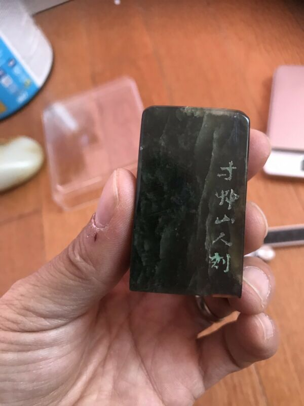 Antique Vary Rare Shoushan AiYeLv艾叶绿 Seal, Exceptional