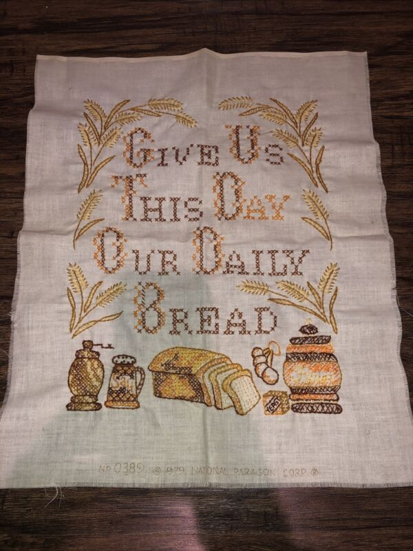 CROSS STITCH SAMPLER GIVE US THIS DAY OUR DAILY BREAD 1979 STITCHED BROWN YELLOW