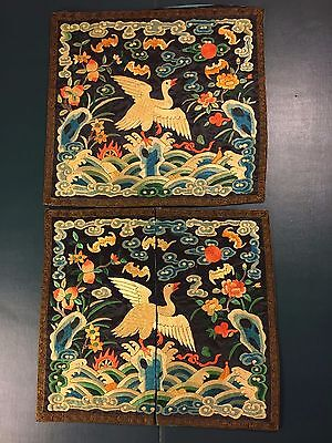 NO RESERVE AUCTION! ONLY $9.99!  A SET CHINESE CIVIL OFFICIAL RANK BADGE
