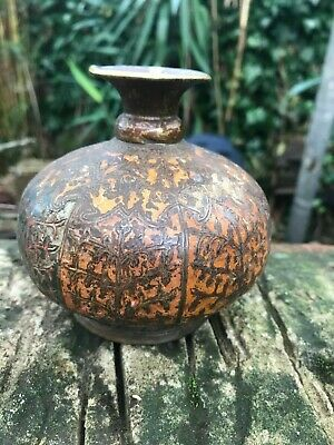 ANTIQUE ISLAMIC / MIDDLE EASTERN / KASHMIR / INDIAN  SMALL VASE / POT