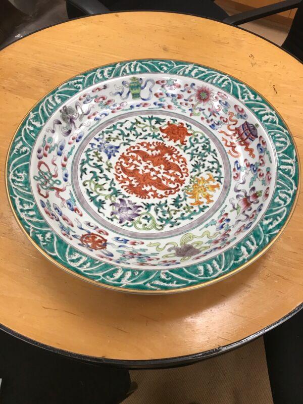 "Signed Vintage Chinese Collectible Porcelain  20"" Round Shape Signed Bowl Vase"