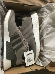 ADIDAS NMD R2 VAPOUR FREY BRAND NEW 130$