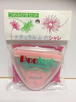 JAPAN P.SHINE P SHINE NAIL BEAUTY CARE POCKET KIT PAPER FILE/BUFFER/PASTE