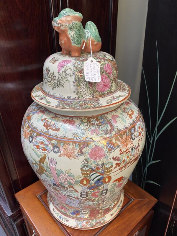 Oriental Temple Jar With Foo Dog Finial