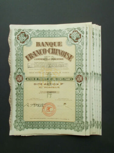 CHINA FRENCH BANK SHARE CERTIFICATE - 1933 - 9 CERTS. AVAILABLE