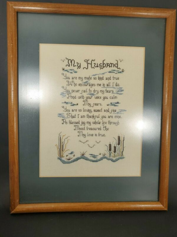 "Framed matted finished completed cross stitch."" My Husband"" 12""×15"""