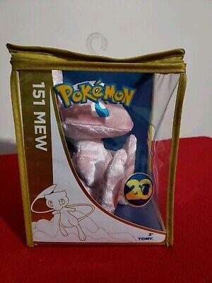 Pokemon 20th anniversary plush 151 Mew Toys-R-Us