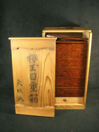 ANTIQUE JAPANESE MEIJI ERA (c.1890) SIGNED WOOD & LACQUER KASANEJU STACKING BOX