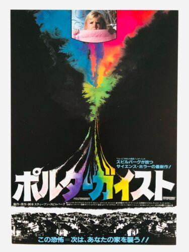 Poltergeist 1982 Horror Steven Spielberg JAPAN CHIRASHI movie flyer mini poster