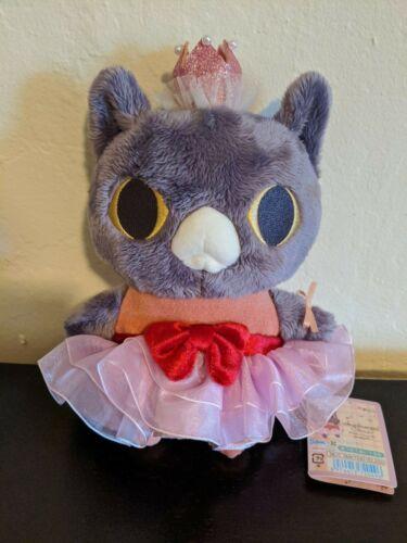San-X Sentimental Circus Fantasia Kuro Plush Doll Black Cat Ballet Japan New