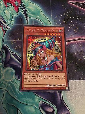 1X Yugioh Dark Magician Girl Secret 15Ax Jpm01 Nm Japanese
