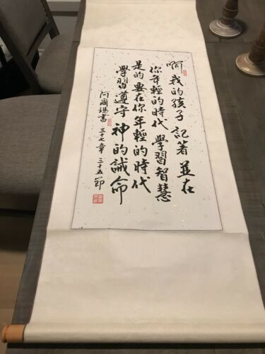 Beautiful Old Vintage Asian hanging scroll CALLIGRAPHY