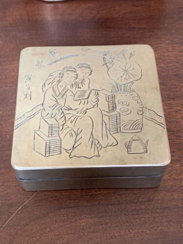 Chinese Late Qing or Republic Period Engraved Brass Ink box by Yin Sheng (陈寅生)