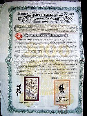 China Chinese 1905 Kuhlmann 145 Imperial Honan Railway 100 Pounds UNC Bond Loan