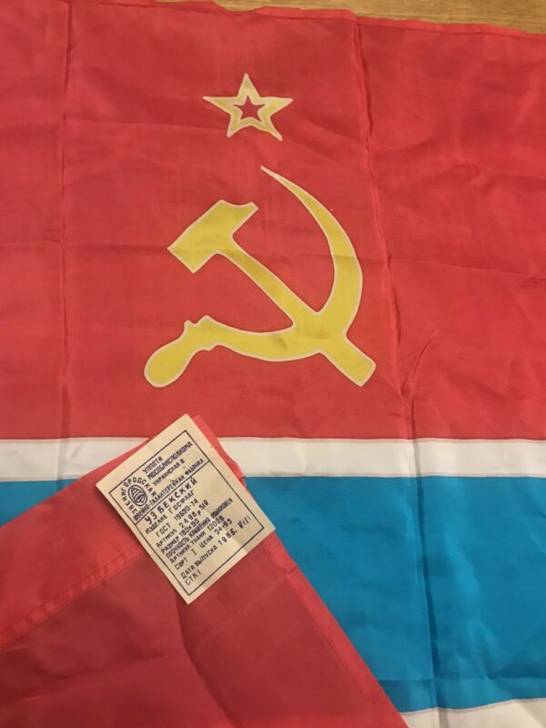 Authentic Big Flag Uzbekistan Uzbek Soviet Socialist Republic USSR Vintage 1985