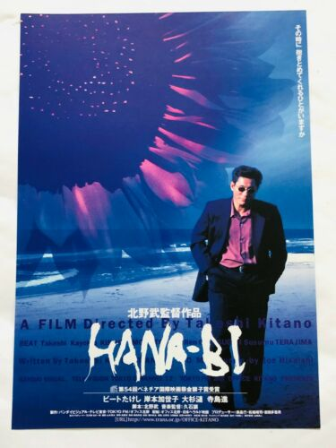 Hana-bi takeshi JAPAN CHIRASHI movie flyer mini poster