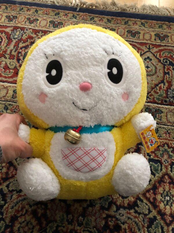 DORAEMON DORAMI yellow stuffed toy plush doll FUJIKO F FUJIO CUTE New Taito