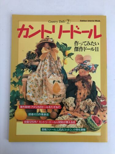 Country Dolls - Japanese language doll pattern book.
