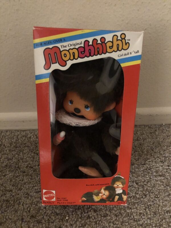 "Vintage Monchichi Mattel 20 CM 1980 6"" Boy Sekiguchi"