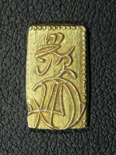Early 1800s Rare Japan Shognate 2 Shu Nishu Gin Gold & Silver Bar 1.6 grams