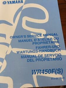 Yamaha WR450F(S) Owners Service Manual