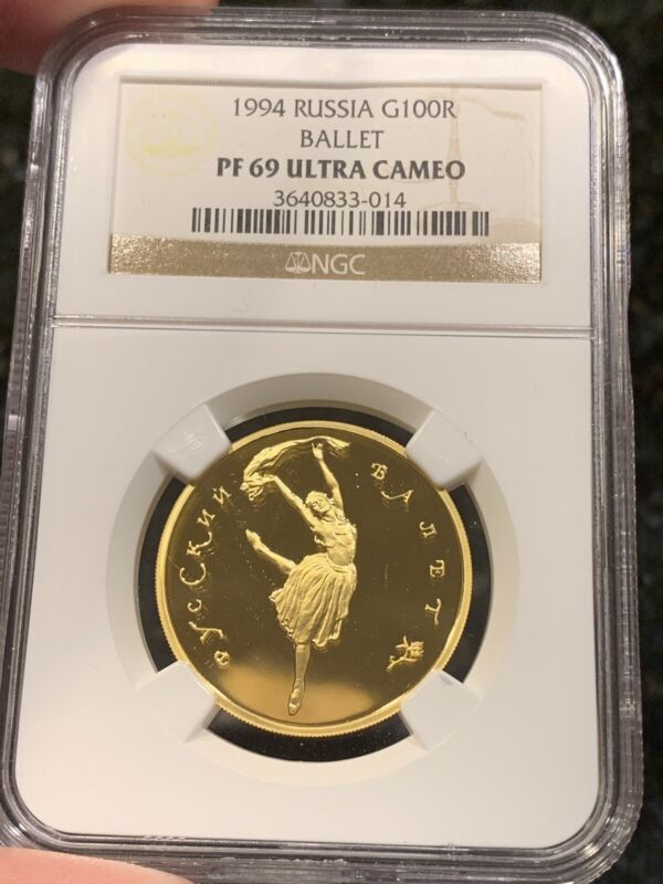 Rare 1994 Russia Ballet 100 Roubles Gold Ngc Pf69 Ultra Cameo