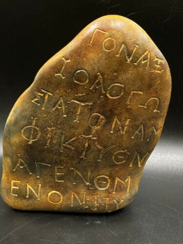 Old Antique Rock Mountain Stone With Probably Ancient Greek