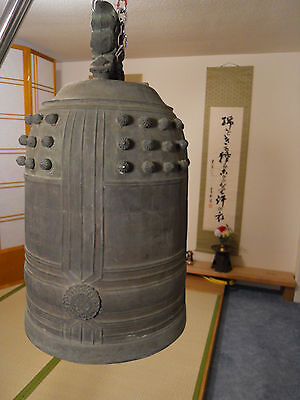 Large Japanese Temple Bronze Bell with great sound
