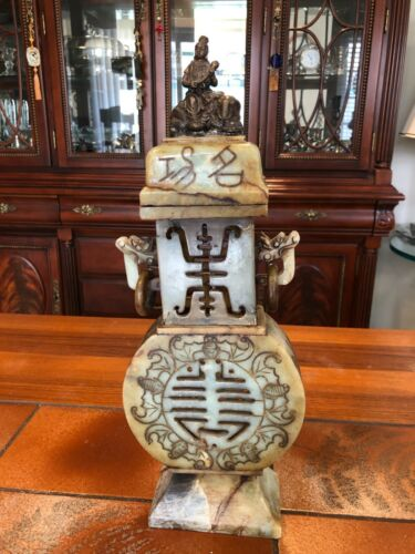 Rare Antique Chinese Handcarved Jade Incense Burner w/Bronze Buddha on the Top