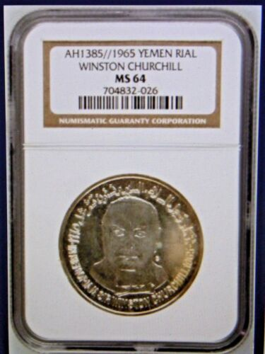 AH1385//1965 YEMEN WINSTON CHURCHILL RIAL NGC MS 64