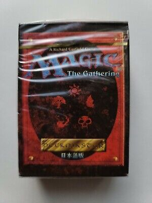 MAGIC THE GATHERIN SEALED Japanese Starter/Tournament Beta 4th Edition Deck