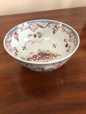 Imari Tableware Rice Bowl 4pcs Meiji