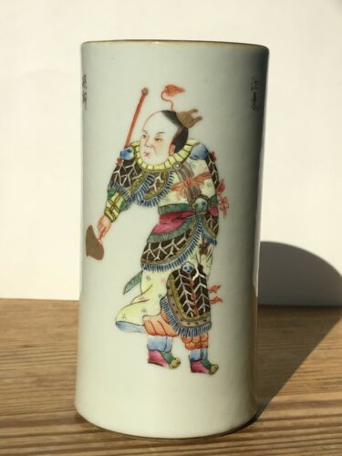 Chinese  figure and calligraphy porcelain vase brush pot