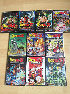 Dragonball Dragon Ball Z - DVD Movie Collection