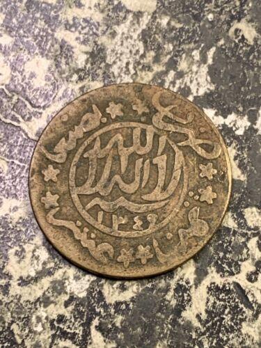 AH 1349 (1930) Yemen 1/80 Riyal Lot#Z888