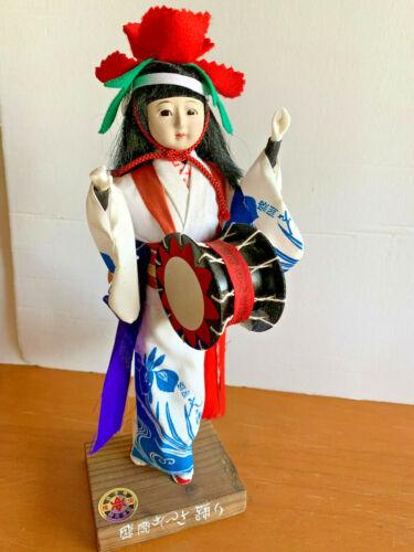 BEAUTIFUL VINTAGE Korean/Japanese Silk Doll Geisha  1Ft with Base